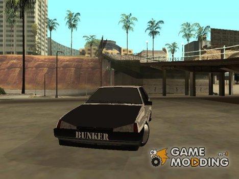 """ВАЗ 2108 """"бункер"""" for GTA San Andreas"""