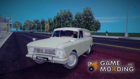 Москвич 434 для GTA 3