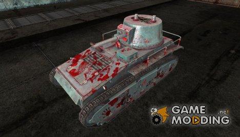 Ltraktor 04 для World of Tanks