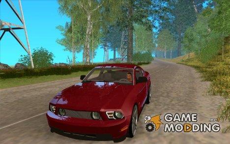 Ford Mustang 2011 GT для GTA San Andreas