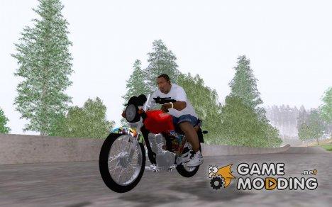 Yamaha YBR для GTA San Andreas