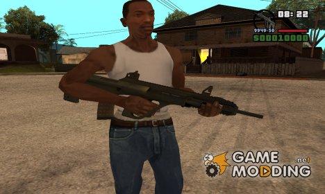 Steyr AUG для GTA San Andreas