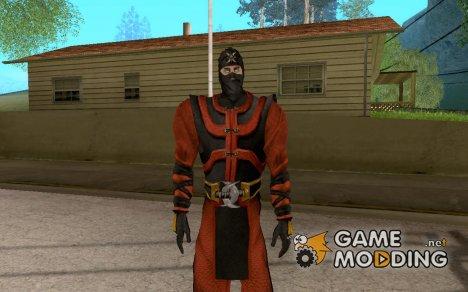 Ермак из МК for GTA San Andreas