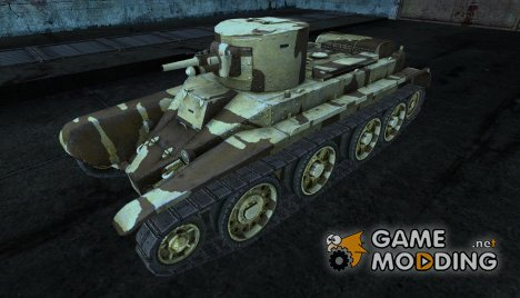 БТ-2 DenisMashutikov for World of Tanks