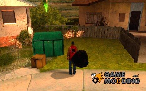 Выносить мусор for GTA San Andreas