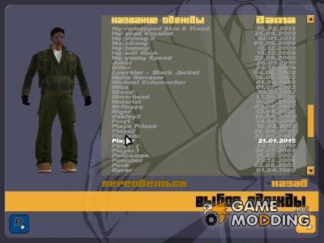 Liberty CJ for GTA 3