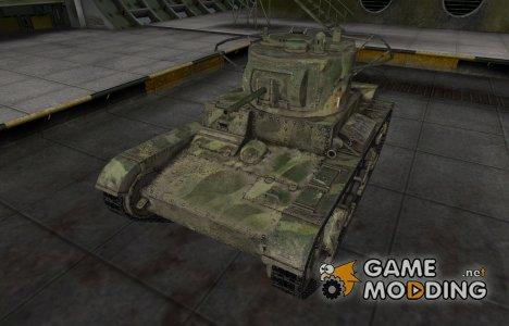 Исторический камуфляж Т-26 for World of Tanks