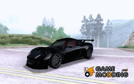 Lotus Exige 240R for GTA San Andreas