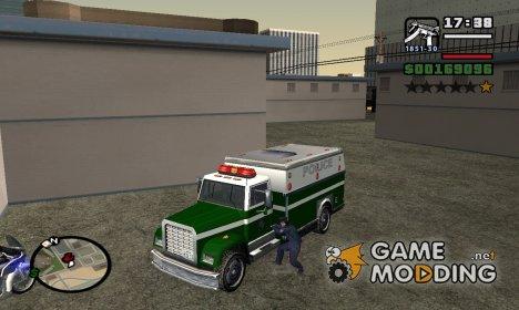 Super Car для GTA San Andreas