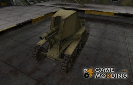 Шкурка для СУ-18 в расскраске 4БО for World of Tanks
