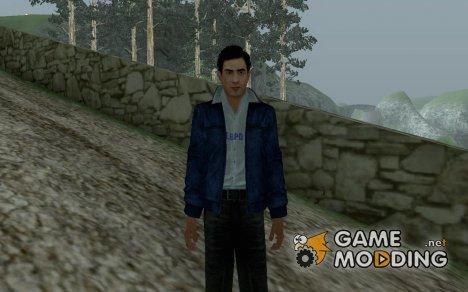 """Вито Скалетта в куртке """"EBPD"""" for GTA San Andreas"""