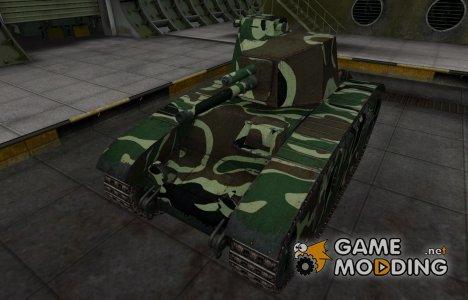 Скин с камуфляжем для BDR G1B для World of Tanks