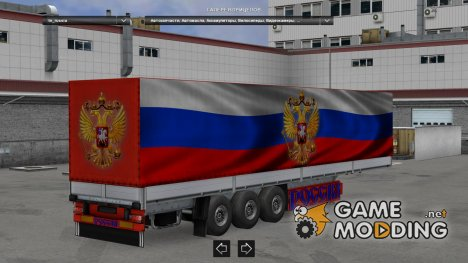 Countries of the World Trailers Pack v 2.6 для Euro Truck Simulator 2