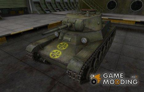 Контурные зоны пробития Т-50-2 for World of Tanks