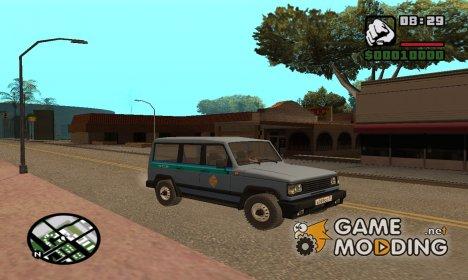 УАЗ 3170 ФСБ for GTA San Andreas