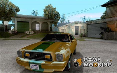 "Ford Mustang II 1976 ""Cobra"" v. 1.01 for GTA San Andreas"