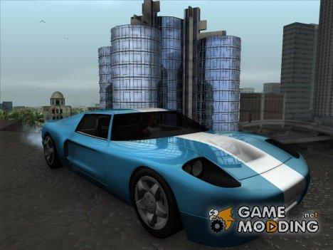 Bullet PFR v1.1 для GTA San Andreas