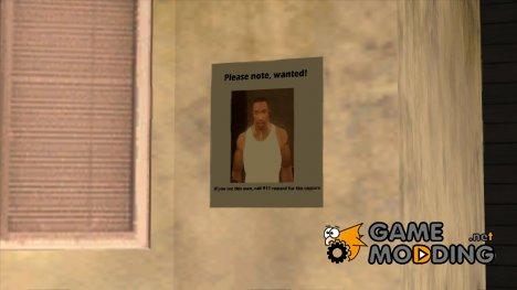 Внимание, розыск! для GTA San Andreas