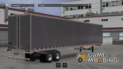 Chilean Trailers Pack v 3.2 for Euro Truck Simulator 2