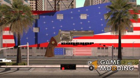 Gunshop для GTA San Andreas