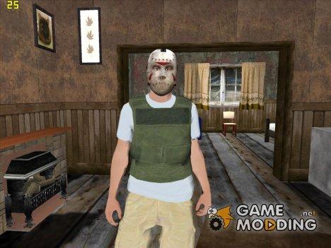 Skin HD GTA Online в хокейной маске for GTA San Andreas