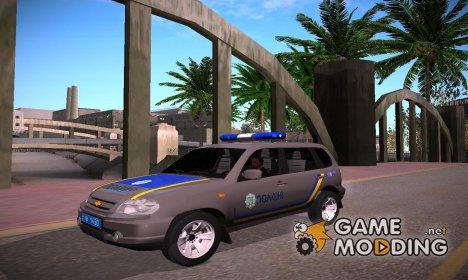 Chevrolet Niva GLC 2009 Национальная Полиция Украины V2 for GTA San Andreas