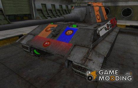 Качественный скин для E-50 для World of Tanks