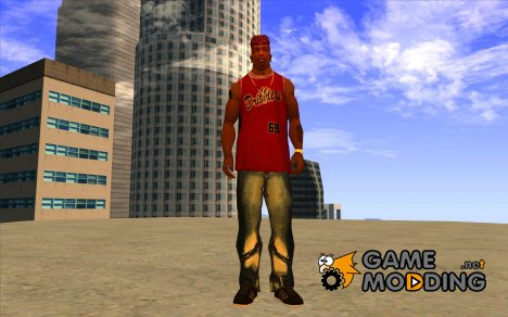 Rap Jeans for GTA San Andreas