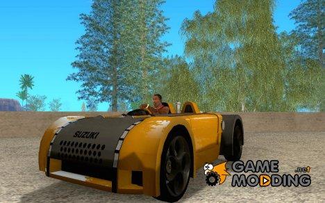 Suzuki GSX-R/4 Concept 2001 для GTA San Andreas