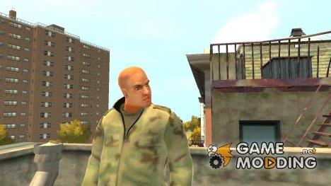Национальная гвардия для GTA 4