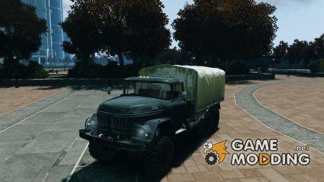 ЗиЛ 131 for GTA 4