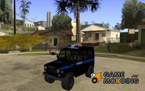 УАЗ 31512 for GTA San Andreas