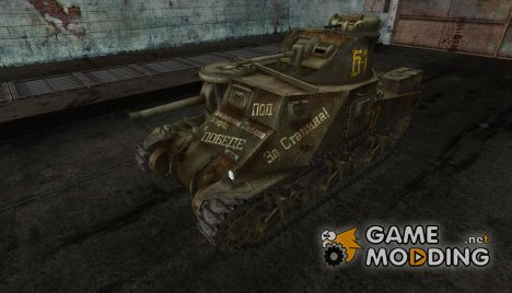 M3 Lee DanGreen для World of Tanks