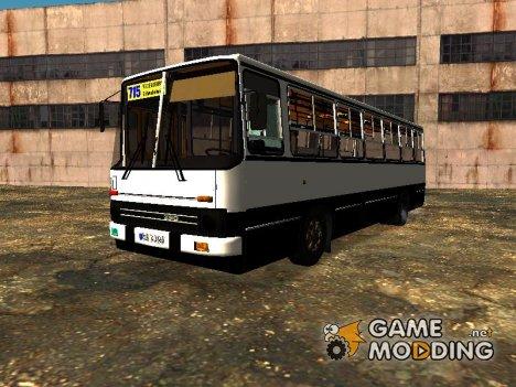 Икарус 260.43 Пригородная модификация for GTA San Andreas
