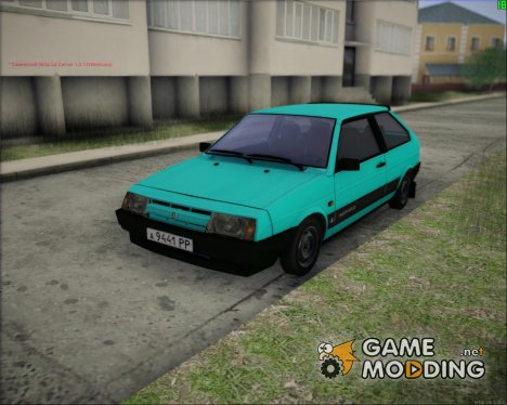 "ВАЗ 2108 ""Самара"" for GTA San Andreas"