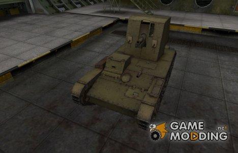 Шкурка для СУ-26 в расскраске 4БО для World of Tanks