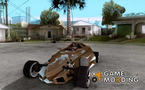 Lamborghini Concept для GTA San Andreas