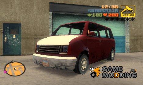 Moonbeam из GTA SA для GTA 3