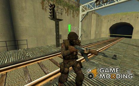 Woodland SAS для Counter-Strike Source