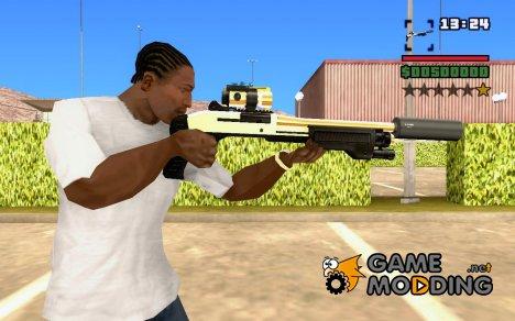 Золотой дробовик для GTA San Andreas