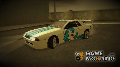 """Vinyl Scratch"" Elegy Vinyl for GTA San Andreas"