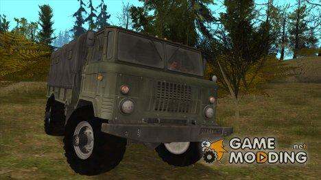Грузовики СССР для GTA San Andreas