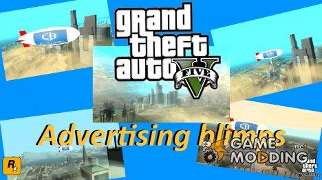 Рекламные дирижабли для GTA San Andreas