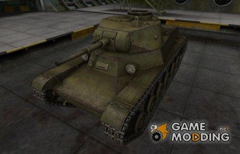 Шкурка для Т-50-2 в расскраске 4БО for World of Tanks