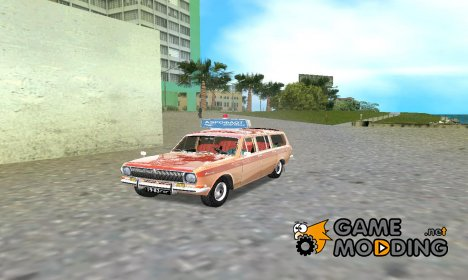 "ГАЗ-24-02 ""Аэрофлот"" для GTA Vice City"