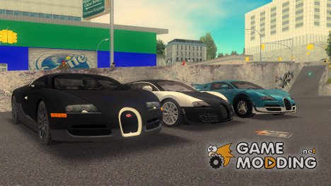 Пак машин Bugatti for GTA 3