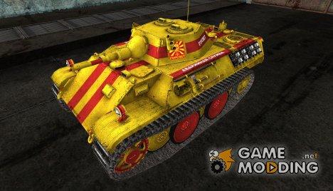 VK1602 Leopard Still_Alive_Dude для World of Tanks