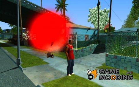 У прохожих взрываются мозги for GTA San Andreas