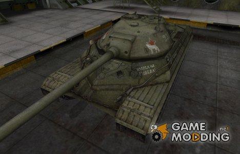 Скин с надписью для ИС-8 для World of Tanks