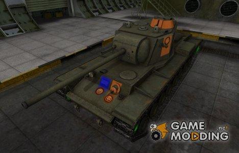 Качественный скин для КВ-4 for World of Tanks